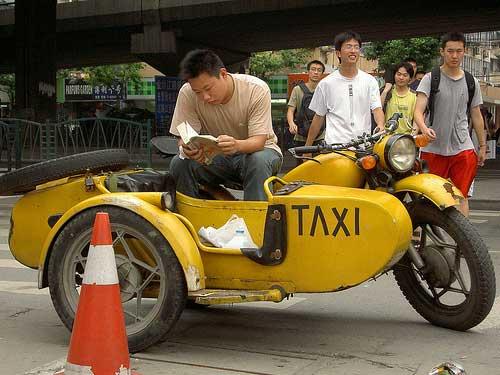 Шанхайское такси